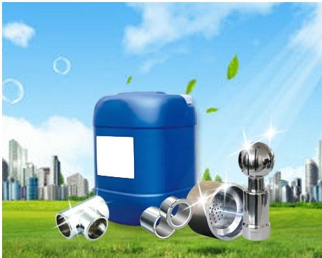 环保清洁剂